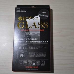 強化ガラスフィルム
